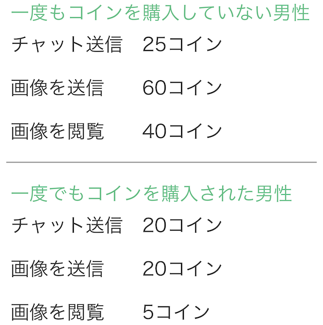 aimasu1