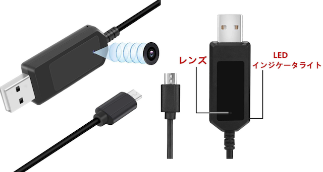 charge-camera2