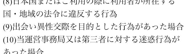 tomodachisagashi2