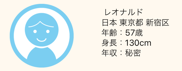 tomodachisagashi7