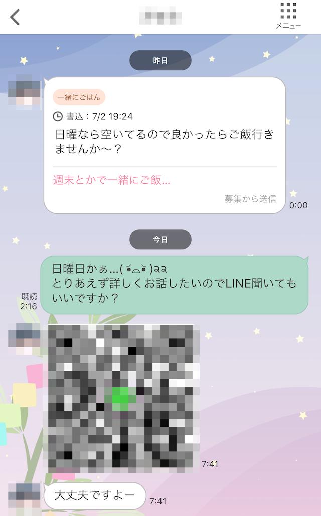 wakuwakumail31